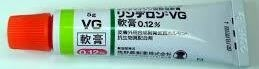 ステロイド剤 リンデロン