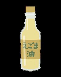 アトピー 亜麻仁 油 スプーン1杯でカラダが激変!?食べるアブラの新常識