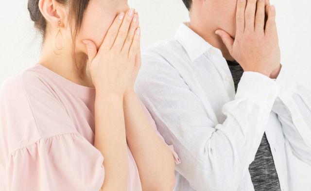 不妊の原因 夫婦の問題
