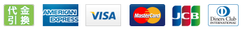 代金引換、AMERICAN EXPRESS,VISA, Master Card, JCB,Dinners Club
